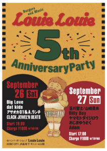 Louie Louie 5th anniversary party!!!